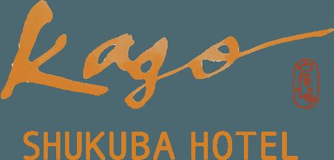 Kago SHUKUBA HOTEL