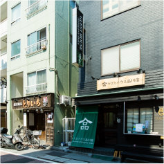 Guest House 品川宿